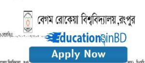 বেগম রোকেয়া বিশ্ববিদ্যালয়ের ২০১৮-২০১৯ শিক্ষা বর্ষের ভর্তি বিজ্ঞপ্তি