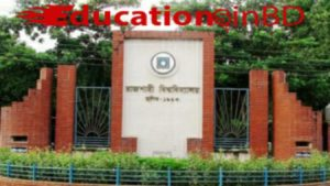 রাজশাহী বিশ্ববিদ্যালয়ে প্রথম বর্ষে ২০১৮-১৯ সেশনে ভর্তি শুরু । রাজশাহী বিশ্ববিদ্যালয়ে স্নাতক প্রথম বর্ষে ২০১৮-১৯ সেশনে ভর্তি কার্যক্রম শুরু হয়েছে
