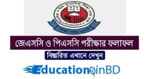 jsc psc result education board Bangladesh
