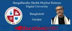 শেখ মুজিবুর রহমান ডিজিটাল ইউনিভার্সিটিত স্নাতক (সম্মান) শ্রেণিতে ভর্তি