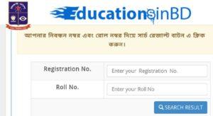 ঢাবি অধিভুক্ত ৭ কলেজের মাস্টার্সপরীক্ষার ফলাফল 2019