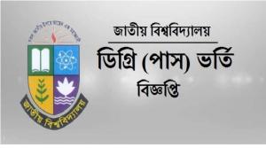 National University Degree Admission Notice