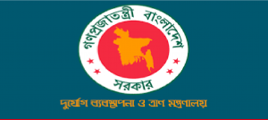 Ministry of Disaster Management and Relief Job Circular www.modr.gov.bd