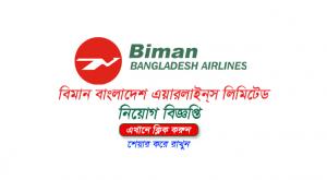 Biman Bangladesh Airlines Ltd job circular – www.biman-airlines.com