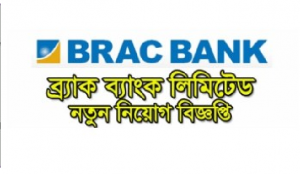BRAC Bank Limited Job Post