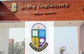 National University Masters Admission Release Slip Notice