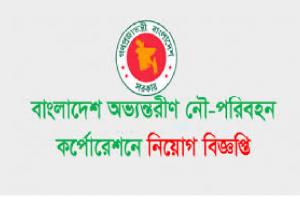 Bangladesh Inland Water Transport Corporation BIWTC Job Circular