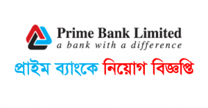 Prime Bank Limited Job Circular Application Online – primebank.com.bd