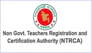 NTRCA Notice Board Viva Exam Date 2018 for 14th NTRCA