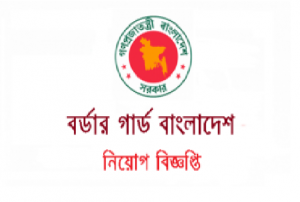 Border Guard Bangladesh BGB Job Circular 2018
