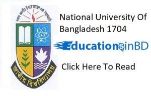 National University Gazipur Bangladesh helpline number www.nu.ac.bd